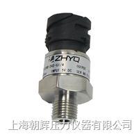 汽车ABS系统专用压力变送器 PT124B-242