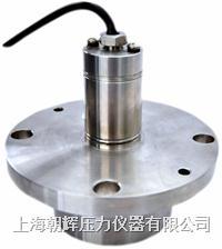 法兰型泥浆压力变送器 PT124B-251