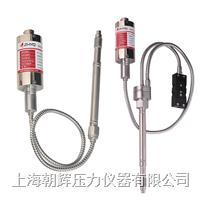 天津高温熔体壓力傳感器