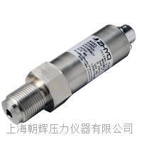 ZHYQ微熔式压力变送器【厂家】 PT124B-211