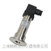 ZHYQ卡箍式卫生型压力变送器【厂家】  PT124B-217