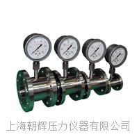 ZHYQ圆筒式隔膜密封压力表【厂家】 PT124Y-627
