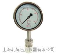 ZHYQ灌浆隔膜压力表【厂家】 PT124Y-626
