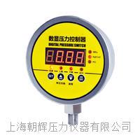 ZHYQ智能压力控制器【厂家】  ZH-S900