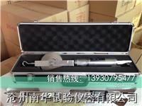 数显隧道收敛仪 JSS30A型