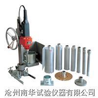 多功能混凝土钻孔取芯机HZ-15型 HZ-15型