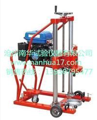 混凝土钻孔取芯机(反扣) HZ-20型