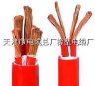 天津小猫牌 氟塑料电缆高温控制电缆 KFF  KFFR  KFFP  ZR-KFF  NH-KFF 电缆