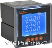 安科瑞PZ80L-P4/C三相功率测量通讯仪表 PZ80L-P4/C