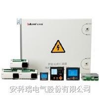 安科瑞Acrel-2000 V8.0光伏电站电力监控系统 Acrel-2000 V8.0