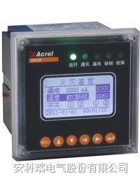 安科瑞ARCM200L-Z剩余电流式电气火灾探测器 ARCM200L-Z