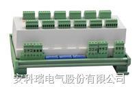 安科瑞AMC16-E3(4)/A户外通讯基站用数据中心电源监控装置