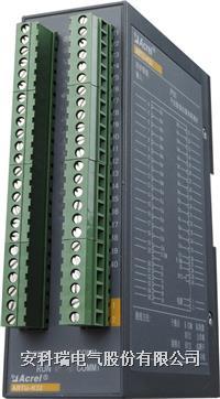 安科瑞ARTU-M16多回路电流信号采集装置