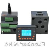 安科瑞ARD3-1.6A/CM+90L带通讯模拟量功能智能电动机保护器 ARD3-1.6A/CM+90L