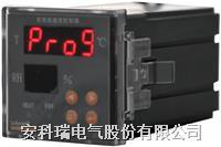 安科瑞WHD48-11熱交換設備智能空調節能控制器  WHD48-11