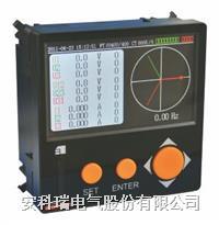 安科瑞APMD700电能计量考核管理双向计量电能仪表  APMD700