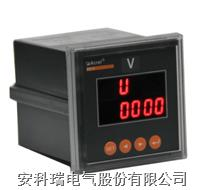 安科瑞单相交流电压表PZ72-AV/KC 通讯开关量输出功能 单相电压表