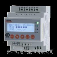 安科瑞ARCM300-J4 剩余电流式电气火灾监控探测器 ARCM300-J4