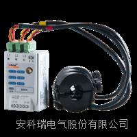 安科瑞AEW100-D36X 无线计量模块 无线传输485电能电力运维 AEW100-D36X