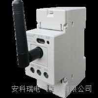 安科瑞AEW110-L 无线通讯转换器 辅助RE485无线组网 AEW110-L