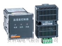 安科瑞WHD48-11 智能型温湿度控制器 WHD48-11