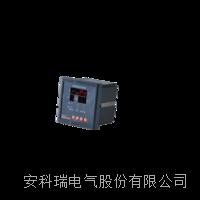 安科瑞WHD96-22/J 带故障报警智能型温湿度控制器 WHD96-22/J
