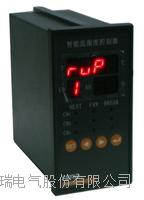 安科瑞WHD46-33/M 带变送输出智能型温湿度控制器 WHD46-33/M