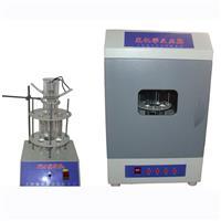 CT-GHX1000光化学反应仪光学仪器 CT-GHX1000