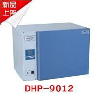 国际龙8娱乐老虎机-官方首页DHP-9012 DHP-9012