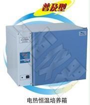隔水式电热恒温培养箱GHP-9050N(新型) GHP-9050N
