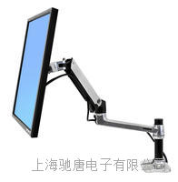 LX 台式 LCD 支臂部件号 45-241-026  部件号 45-241-026