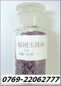 广州棕刚玉 中山棕刚玉厂家