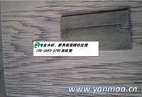 家具板材表面喷砂加工
