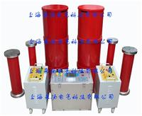 变频串并联谐振耐压试验变压器
