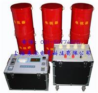 变频串并联谐振耐压试验设备