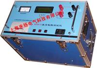 快速直流电阻测试仪