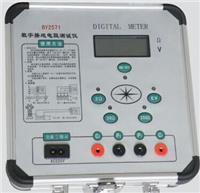 数字接地电阻表