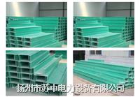 拉挤玻璃钢北京赛车PK10追号计划 SZQJB