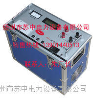 550KV直流电阻测试仪