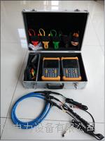 电力系统台区识别仪