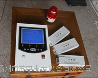 SF6气体泄漏定量报警监测装置