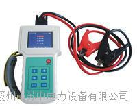 蓄电池组内阻测量仪