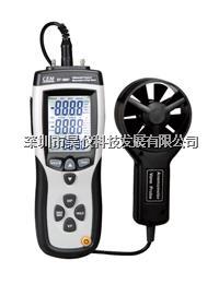 DT-8897多功能差压风速仪DT-8897华盛昌cem