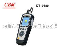 DT-9880华盛昌CEM空气质量检测仪DT-9880M