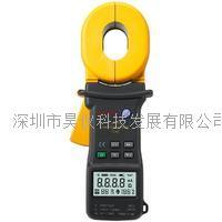 MS2301华仪仪器mastech钳形表MS2301s