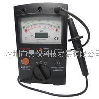 特价mastech华仪MS5202数字绝缘电阻测试仪