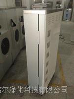 家用、商用空气过滤器