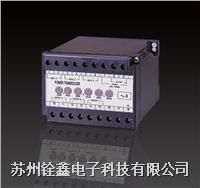 三相电压电流变送器 TR系列