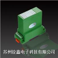 标准信号隔离器 TR-VZ01
