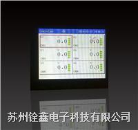 彩屏无纸记录仪 TRWZ70